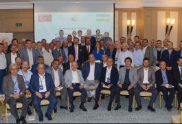 Türk İş Yatırım Formuna Katılım